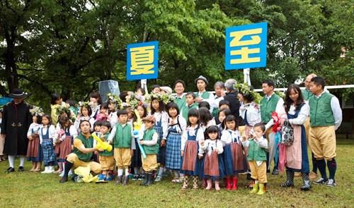 Ngôi làng 'Đồi Thụy Điển' cực dễ thương ở Nhật Bản - 12