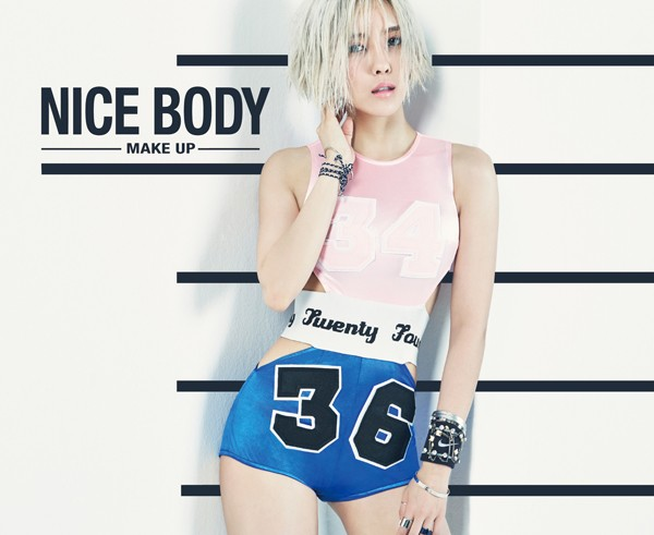 Fan shock với ảnh ngực trần của nữ ca sỹ nhóm T-ara - 5