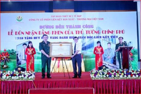 Nạn nhân của Liên kết Việt tăng lên con số 60.000 người - 1