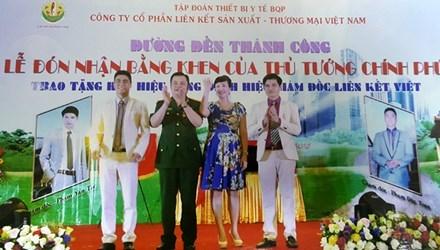 Liên Kết Việt lừa 60.000 người: Nhiều tướng, tá nghỉ hưu bị lợi dụng - 2