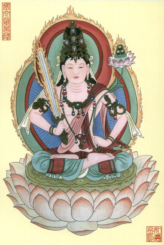 Vị Phật phù hộ cho 12 con giáp có thể bạn chưa biết - 2