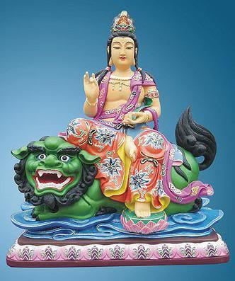 Vị Phật phù hộ cho 12 con giáp có thể bạn chưa biết - 3