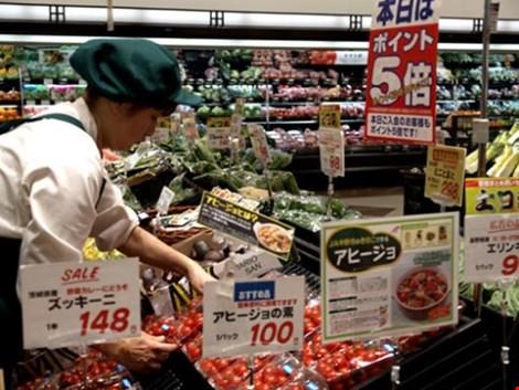 Chợ nước ngoài ở Sài Gòn: Đến chợ Nhật ăn đặc sản - 1