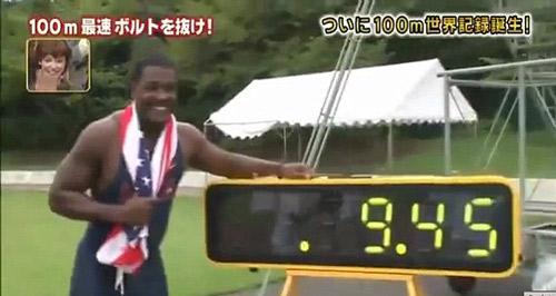 """Nóng: Tìm ra """"siêu nhân"""" chạy nhanh hơn Bolt - 1"""