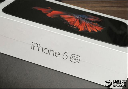 Ảnh iPhone 5SE trong hộp đựng là giả - 2