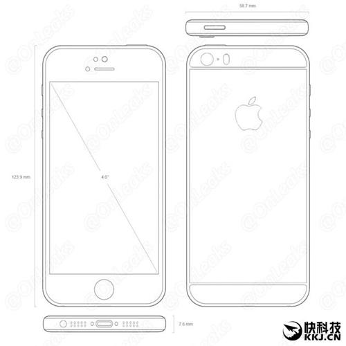 Ảnh iPhone 5SE trong hộp đựng là giả - 3