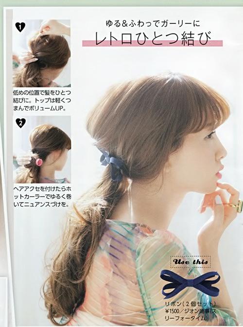 """Chiêu """"tút tát"""" để đẹp như nữ hoàng gợi cảm Nhật Bản - 6"""