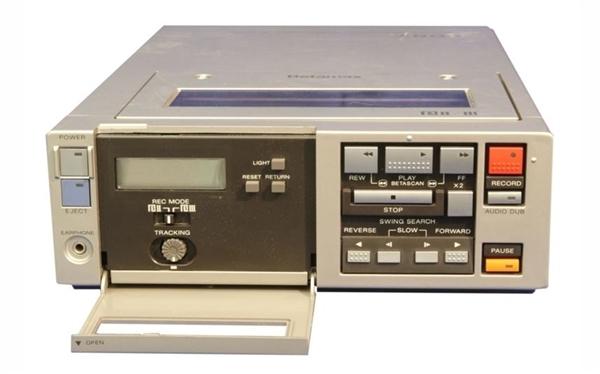 """Những """"kỷ vật"""" công nghệ một thời khó phai - 8"""