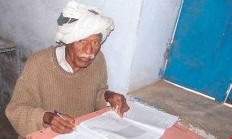 Cụ ông 77 tuổi 47 lần thi lấy chứng chỉ lớp 10 - 1