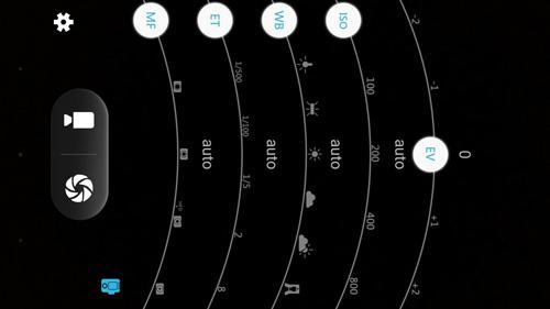 Chính thức cập nhật bản ROM phơi sáng 8 giây của Prime X Grand - 2