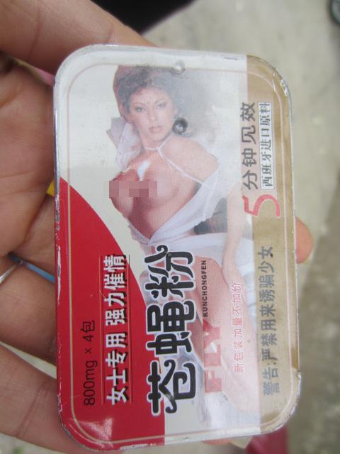 """Mục sở thị """"thuốc sung sướng"""" ở chợ Tân Thanh - 3"""