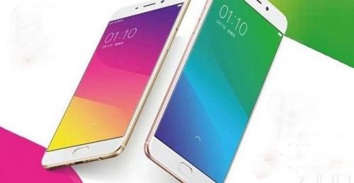 Lộ giá bán Oppo R9 và R9 Plus - 1