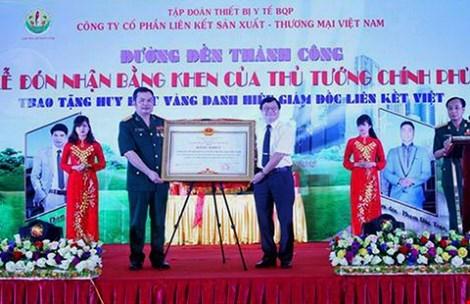 """Vụ Liên Kết Việt: """"Chúng tôi có trách nhiệm và sẵn sàng kiểm điểm"""" - 1"""