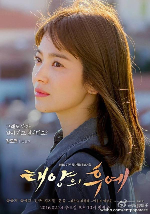 """Cách làm đẹp rẻ tiền của """"nữ thần"""" Song Hye Kyo - 1"""
