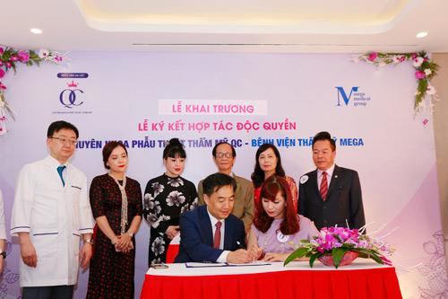 Khai trương Chuyên khoa Phẫu thuật thẩm mỹ QC – Bệnh viện An Việt - 2