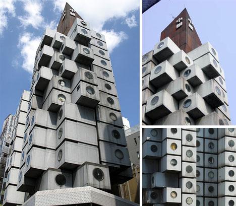 Những tòa nhà chọc trời có hình thù kỳ dị nhất thế giới - 11