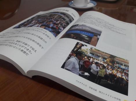 Học sinh Nhật qua Việt Nam để được... ngủ trưa - 4