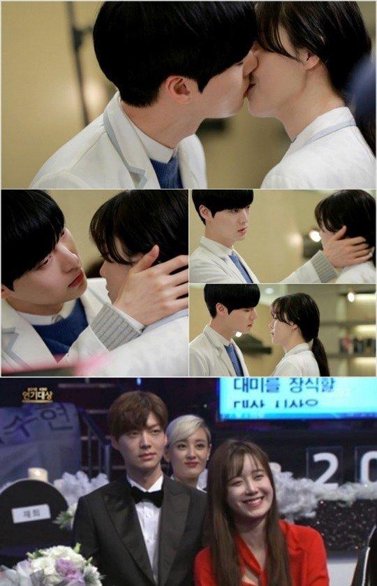 """""""Nàng Cỏ"""" Goo Hye Sun thừa nhận yêu phi công trẻ - 6"""