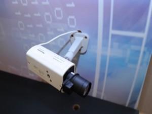 Công nghệ thông tin - Camera giám sát chuẩn HD kèm phần mềm quản lý từ xa