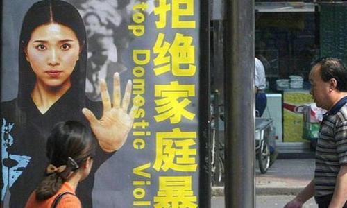 Người Trung Quốc dạy con: Vả vào mặt nếu không nghe lời - 3