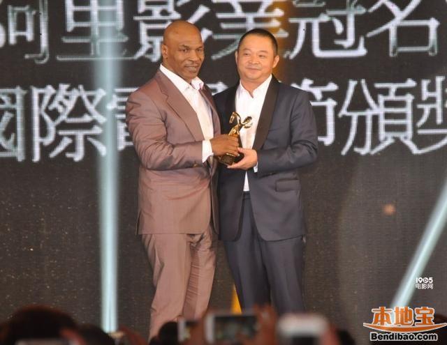 """Mike Tyson giành tượng vàng nhờ """"Diệp Vấn 3"""" - 2"""