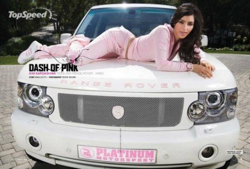 Ngắm dàn siêu xe của siêu vòng 3 Kim Kardashian - 3