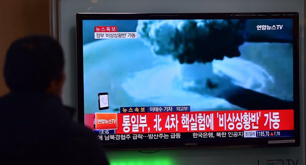 """Triều Tiên dọa """"thổi bay"""" New York bằng bom nhiệt hạch - 1"""