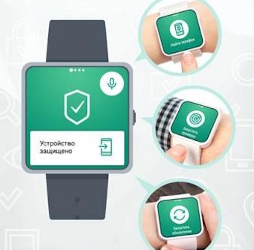 Phần mềm diệt virus Kaspersky đã hỗ trợ smartwatch - 1