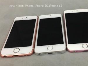 Thời trang Hi-tech - Video: iPhone SE bất ngờ được bán tại Trung Quốc