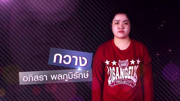 """Cô gái Thái Lan """"dao kéo"""" để xứng đôi với bạn trai - 2"""