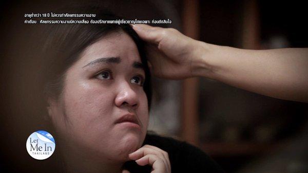 """Cô gái Thái Lan """"dao kéo"""" để xứng đôi với bạn trai - 3"""