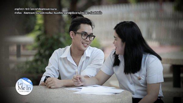 """Cô gái Thái Lan """"dao kéo"""" để xứng đôi với bạn trai - 4"""