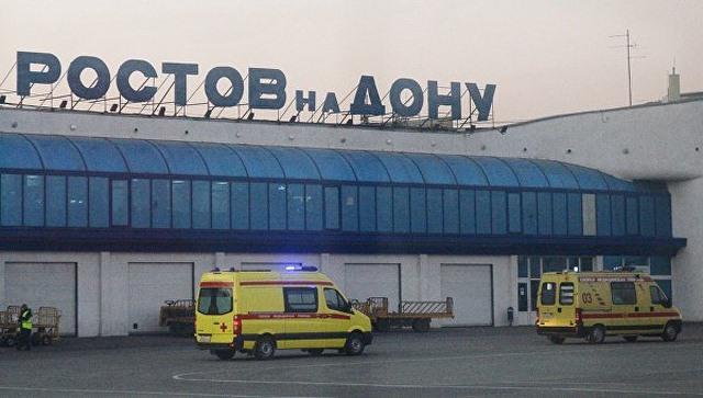 4 giả thuyết máy bay Boeing chở 62 người rơi ở Nga - 2