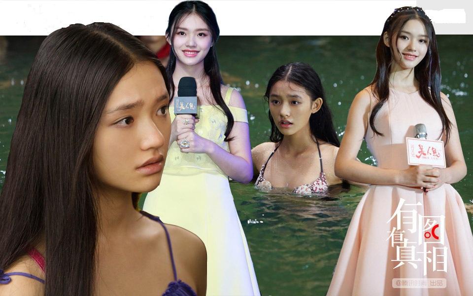 """Những kiều nữ Hoa sở hữu gương mặt """"búng ra sữa"""" - 1"""
