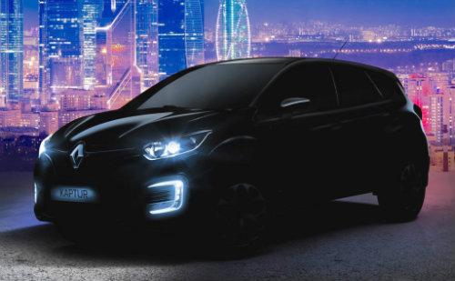 "Xe rẻ Renault Kaptur lộ diện ""dọa"" Hyundai Tucson - 1"