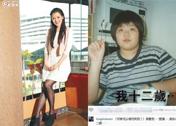 """Sao Hong Kong kể về nỗi ám ảnh bị """"yêu râu xanh"""" lừa - 2"""