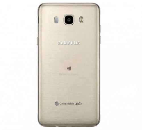 Galaxy J7 2016 dùng vỏ kim loại, RAM 3GB - 5