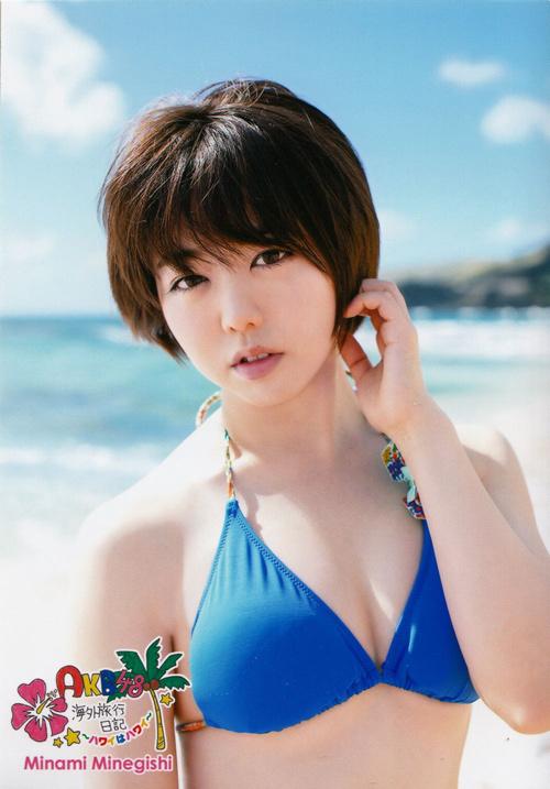 Mỹ nữ Nhật nóng bỏng hút mắt sau khi giảm cân - 1