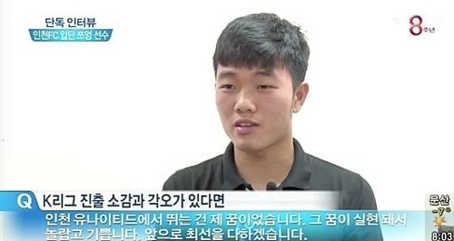 Xuân Trường như Xavi, Ki Seong Yoong của Việt Nam - 1