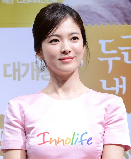 Song Hye Kyo T I Kh Ng Ch U N I Tin N L M G I