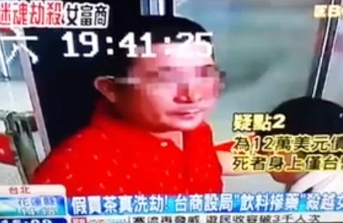 Clip bắt 2 nghi phạm sát hại nữ doanh nhân Hà Linh - 2