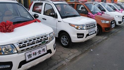 """Xe sang """"rởm"""", giá 80 triệu đồng tràn ngập đường phố Trung Quốc - 2"""
