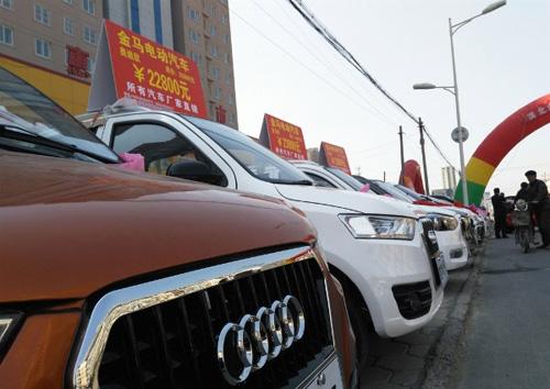 """Xe sang """"rởm"""", giá 80 triệu đồng tràn ngập đường phố Trung Quốc - 3"""