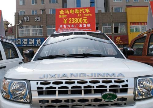 """Xe sang """"rởm"""", giá 80 triệu đồng tràn ngập đường phố Trung Quốc - 5"""