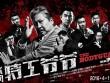 Lịch chiếu phim rạp CGV từ 1/4-7/4: Lão vệ sĩ