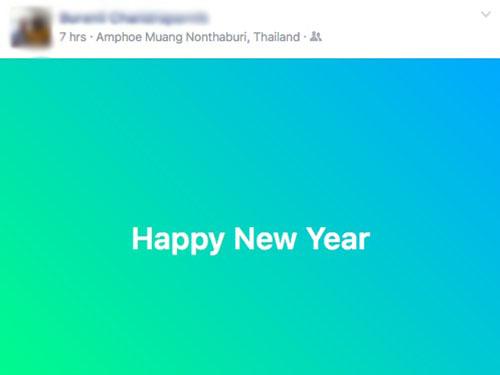 """Cộng đồng mạng nô nức """"Chúc mừng năm mới 2017"""" - 1"""