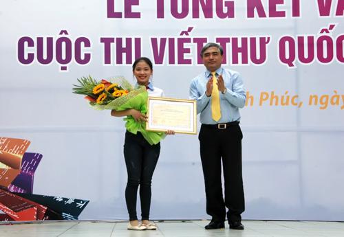Những người trẻ làm rạng danh Việt Nam năm qua - 3