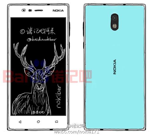 Nokia TA-1000 giá rẻ sắp ra mắt - 1