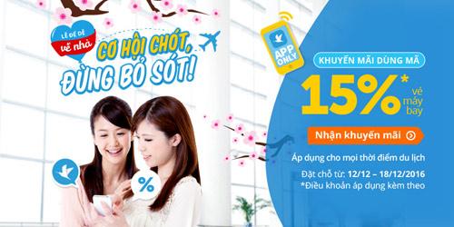 Trải nghiệm ứng dụng đặt vé và khách sạn cho người sành du lịch - 1
