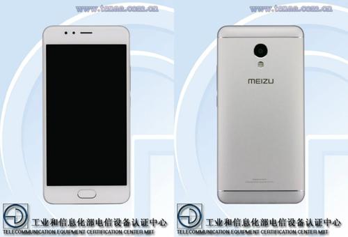 Meizu M5S lộ cấu hình, sắp ra mắt - 2